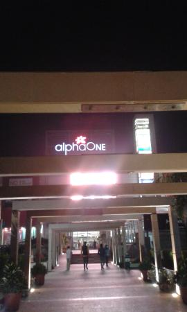‪Alpha One Mall‬