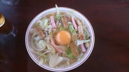 Meigetsu
