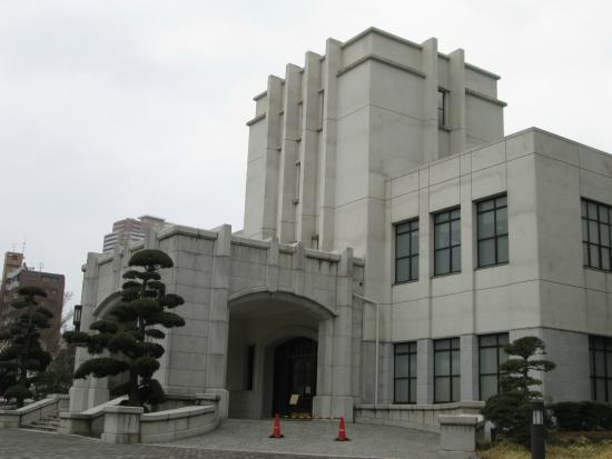 ‪Ministry of Defence Ichigayadai Tour‬