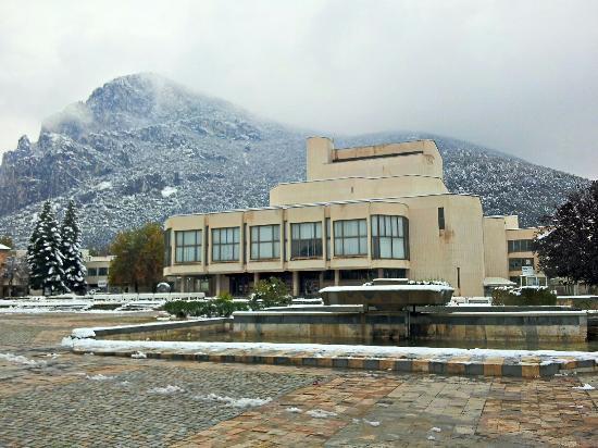 Vratsa Historical Museum