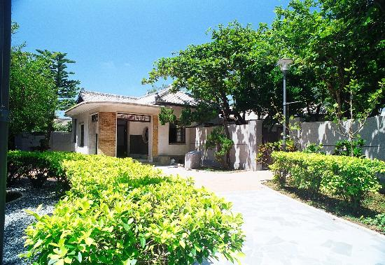 Museum of Penghu History