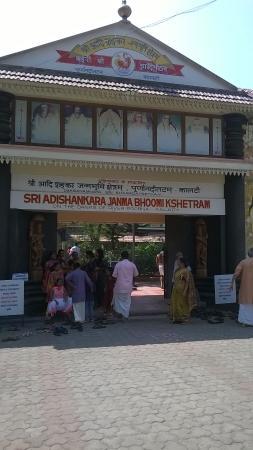 Birthplace of Sri Adi Shankara: Entrance to AdiShankara Temple,Kalady,Kerala