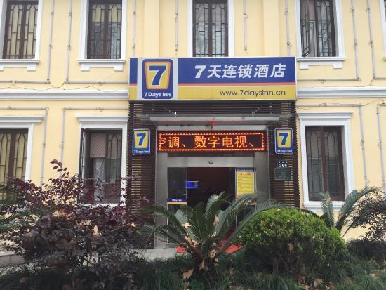 7 Days Inn Hangzhou West Lake Hubin : Hotel entrance