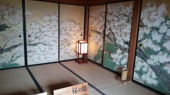 Mito, Nhật Bản: 桜の間