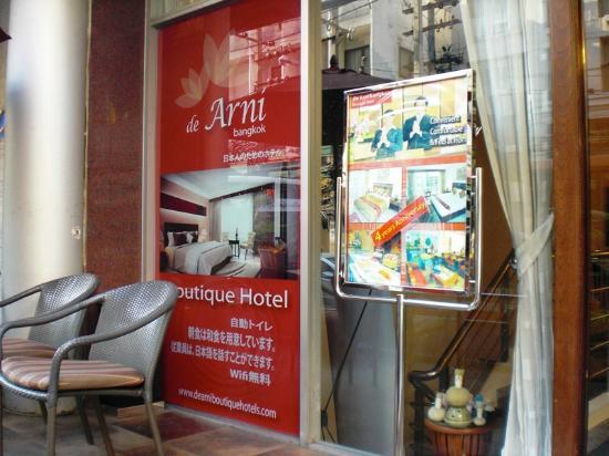 دي أرني بانكوك: ホテル入口
