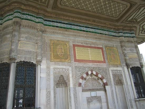 Fountain of Ahmet III - Picture of Fountain of Ahmet III ...