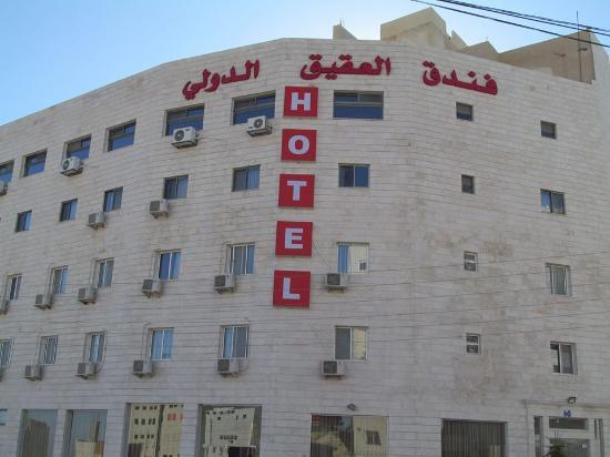 Al Aqeeq Hotel