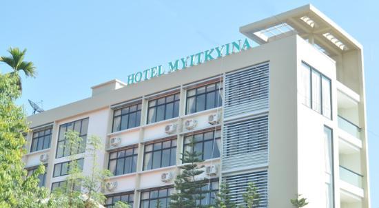 Hotel Myitkyina: getlstd_property_photo