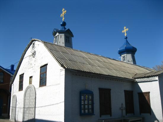 Holy Protection Church