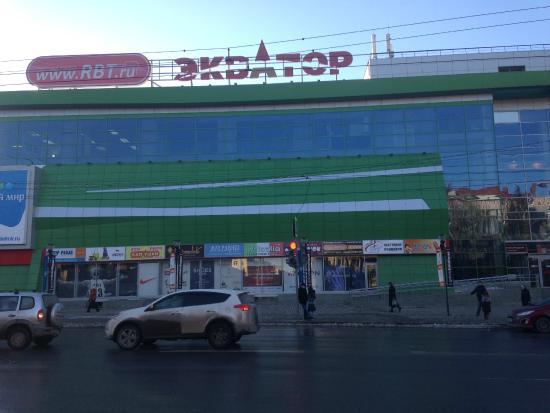 Mall Ekvator