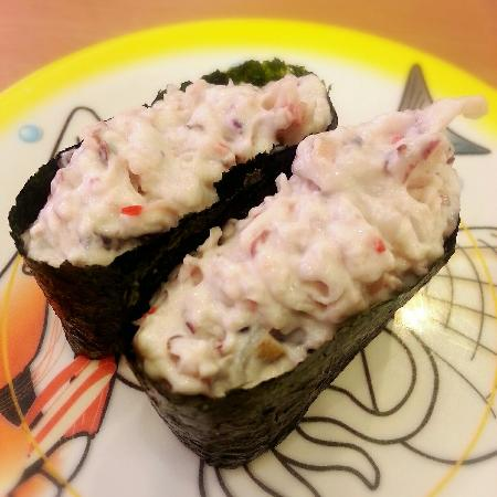 Sakuramochi (sweet rice cake filled with red bean paste