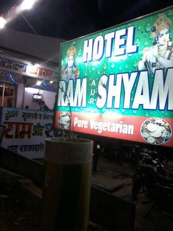 Ram Sham Restaurant