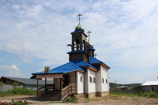 Церковь Святых Равноапостольных Кирилла и Мефодия Учителей Словенских