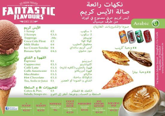 Fantastic Flavours Ice Cream Parlour: Arabic Menu