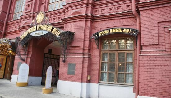 Krasnaya Ploshhad Dom 1