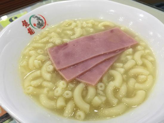 I've never had ham with macaroni soup.