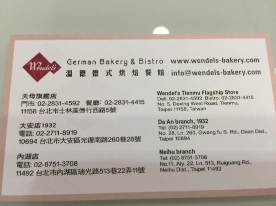 business card locations photo de wendel 39 s german bakery bistro daan taipei tripadvisor. Black Bedroom Furniture Sets. Home Design Ideas
