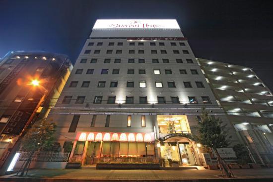新大阪站飯店別館