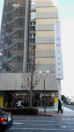Toyoko Inn Utsunomiya Ekimae: 外観