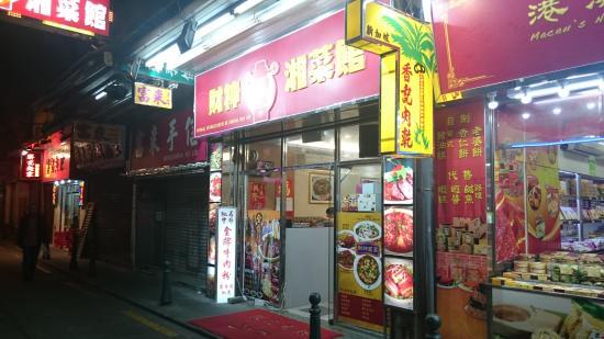 Choi Sun Hunan Cuisine