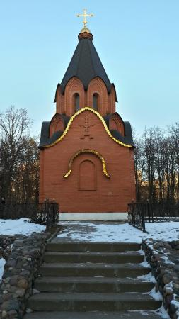 ‪Chapel of the Transfiguration at the Bratsk Military Cemetery‬