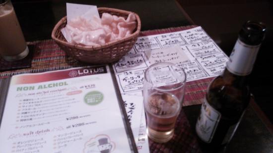 Oriental Dining Lotus