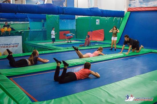 Jump Club PRITYAZHENIE