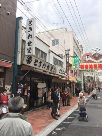 Tokiwa Shokudo