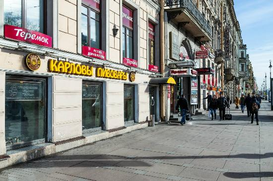 Karlovy Pivovary
