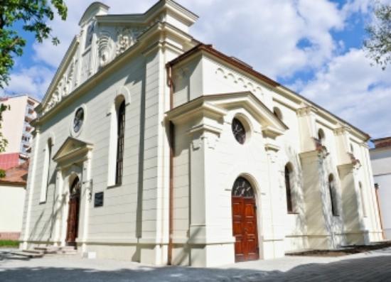 Levice, Slovakia: Synagoga v Leviciach