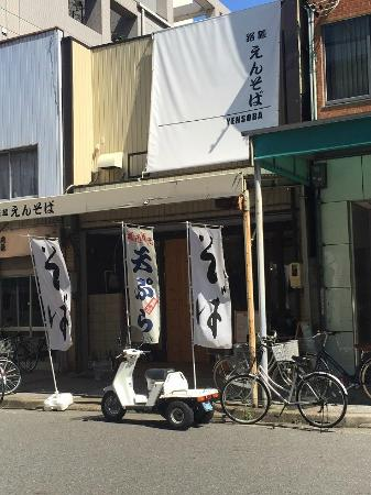 Ensoba Nishiki Nichome