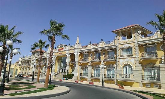 Il Mercato Hotel Spa Sharm El Sheikh