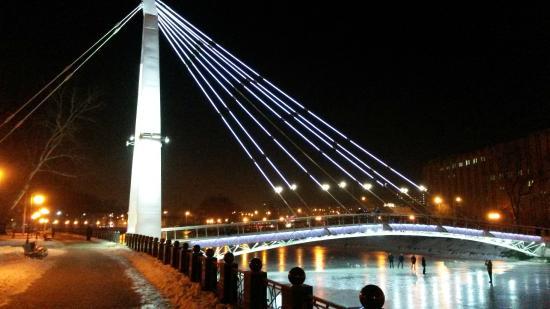 Kharkiv, Ukraine: Arrow Bridge