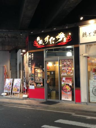 Densetsu No Suta Donya Mizonoguchi