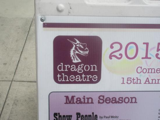 ‪The Dragon Theater‬