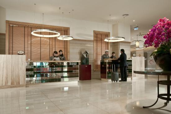 Howard Plaza Hotel Kaohsiung: 1F Lobby