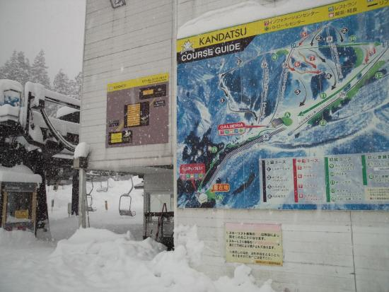 Kandatsu Kogen Skijyo
