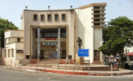 Gandhi Nagar Gruh Town Hall