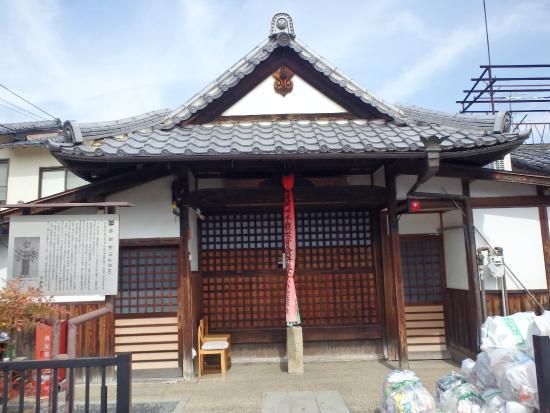 Jigendo/Chuinkannon