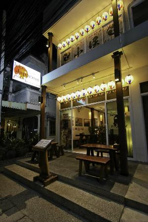 ร้านอาหารญี่ปุ่น โกโบริ