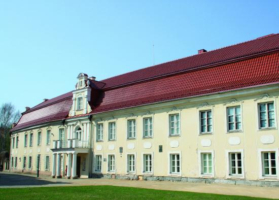 Maironis Lithuanian Literature Museum