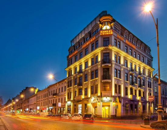 Photo of Panorama Hotel Lviv