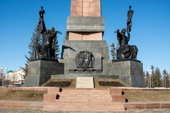 Friendship Monument (Monument Druzhby)