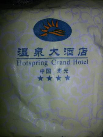 Shouguang, China: Hotspring Grand Hotel