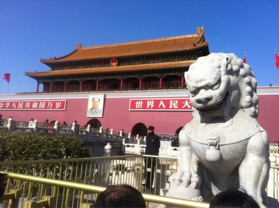 Days Inn Forbidden City Beijing: Amazing tour