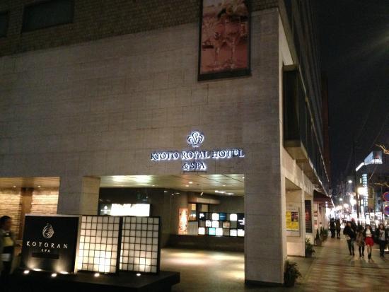 Kyoto Royal Hotel Spa Tripadvisor