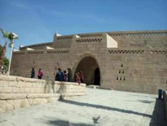 Temple de Philæ : متحف النوبة