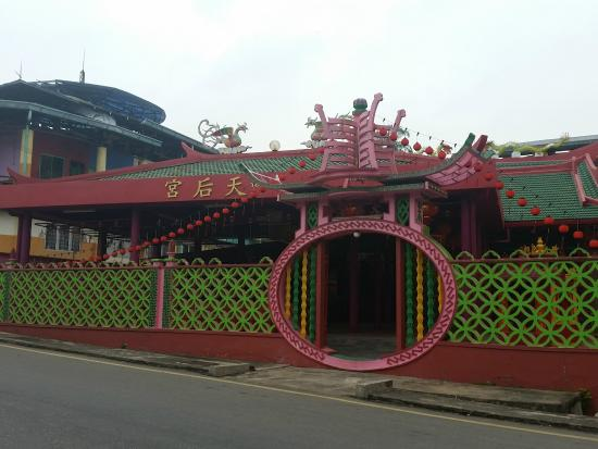 Thean Hou Temple : Small Ordinary Chinese Temple