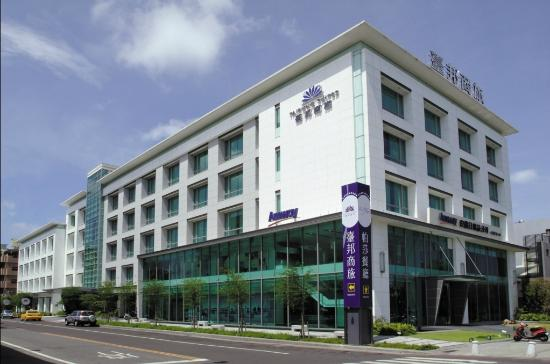 Photo of Taipung Suites Tainan