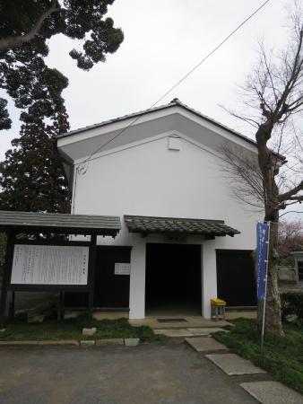 Kaiten Hall